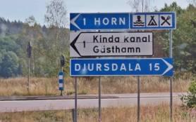 Här svängde vi till vänster :)